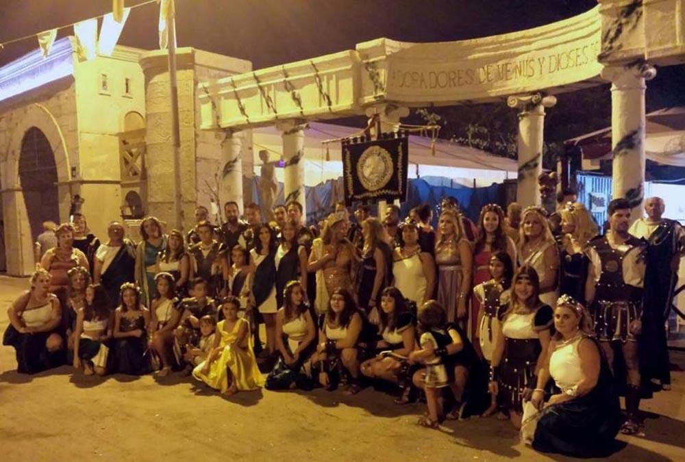Adoradores de Venus y Dioses del Olimpo