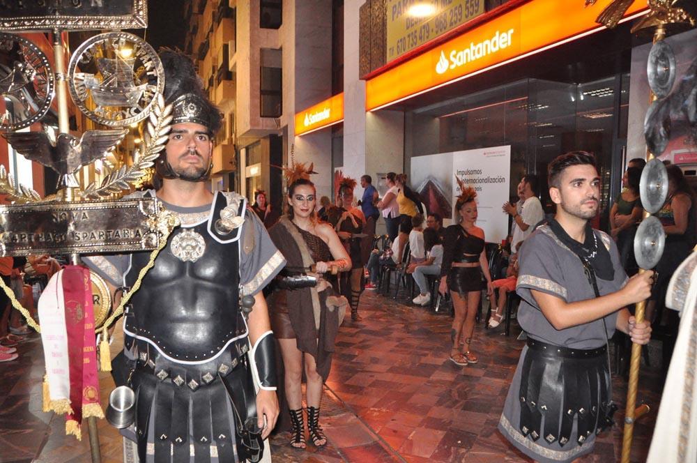 Nova Carthago Spartaria